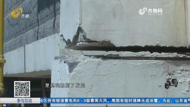 追踪:整栋楼惊现裂缝 范围大面积广