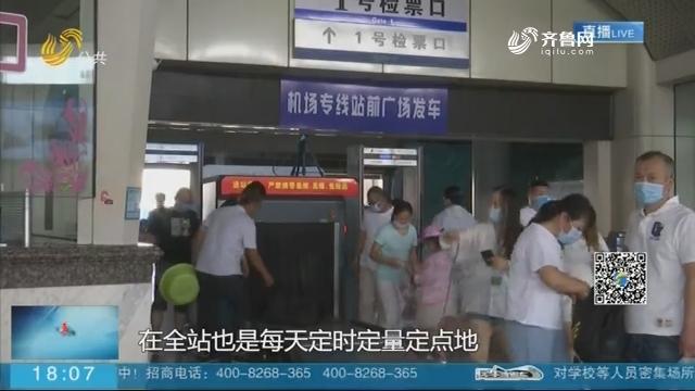 """【""""粽""""情端午】汽车站:客流以中短途和重点旅游城市为主"""