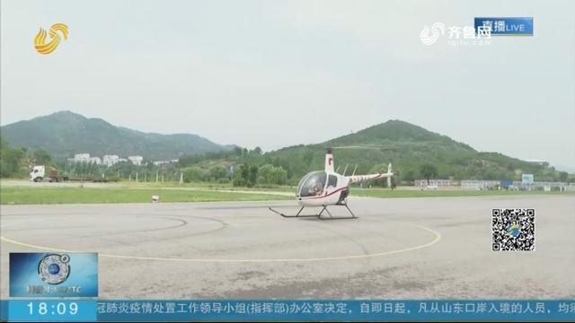 太极互动 开啤酒瓶 济南雪野湖直升机飞行员竞技赛开赛