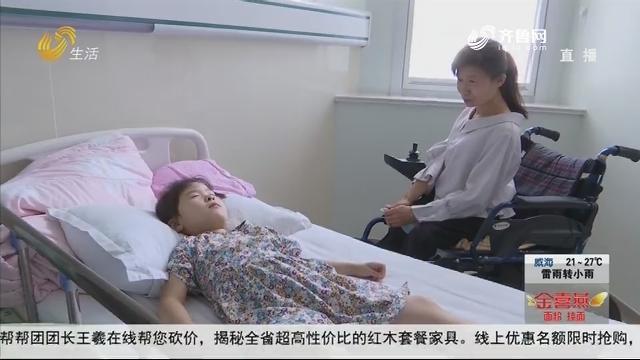 """潍坊:先天患病 5岁""""天使""""被关了""""心灵窗户"""""""