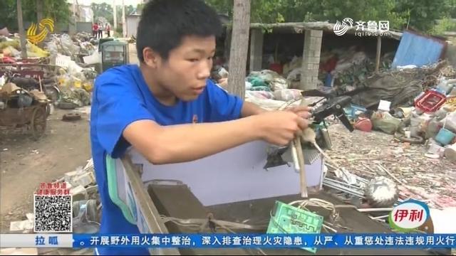 兰陵:家用电器不用买 全是废旧零件组装的