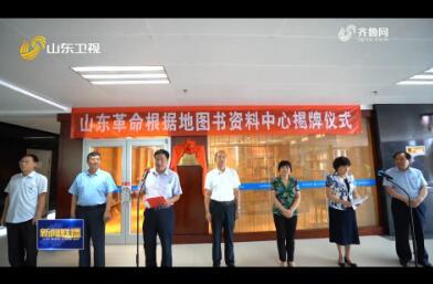 【庆祝中国共产党成立九十九周年】山东:开展多种活动 庆祝党的生日