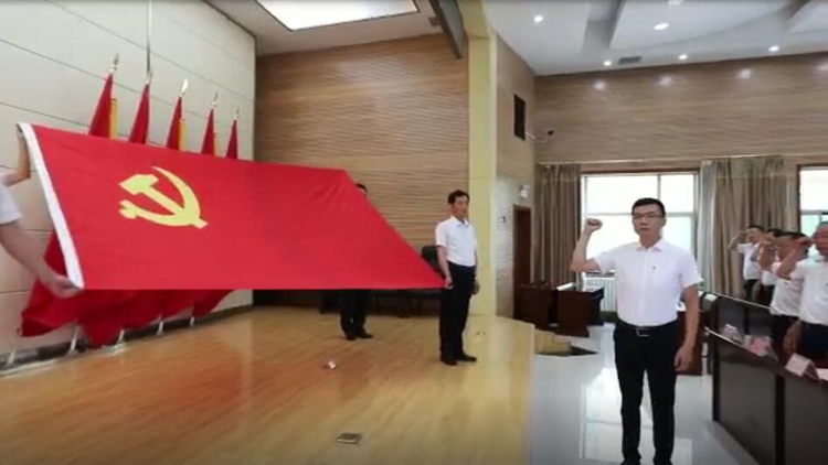 张店房镇镇庆祝中国共产党成立99周年
