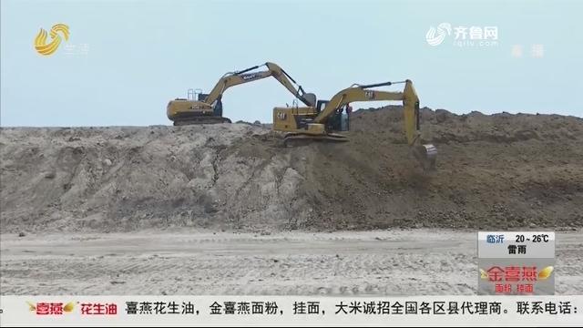 潍坊:加紧河道清理 主体基本完工