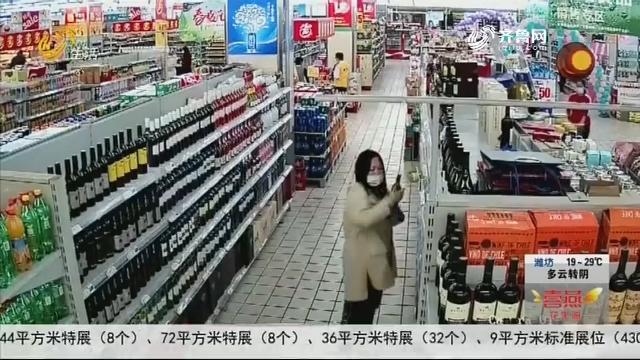 青岛:馋酒嫌贵!男女搭档盗窃超市红酒