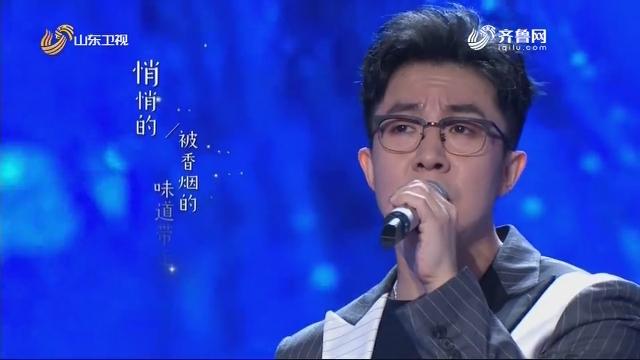 20200705《我的城 我的歌》:魅力滨州