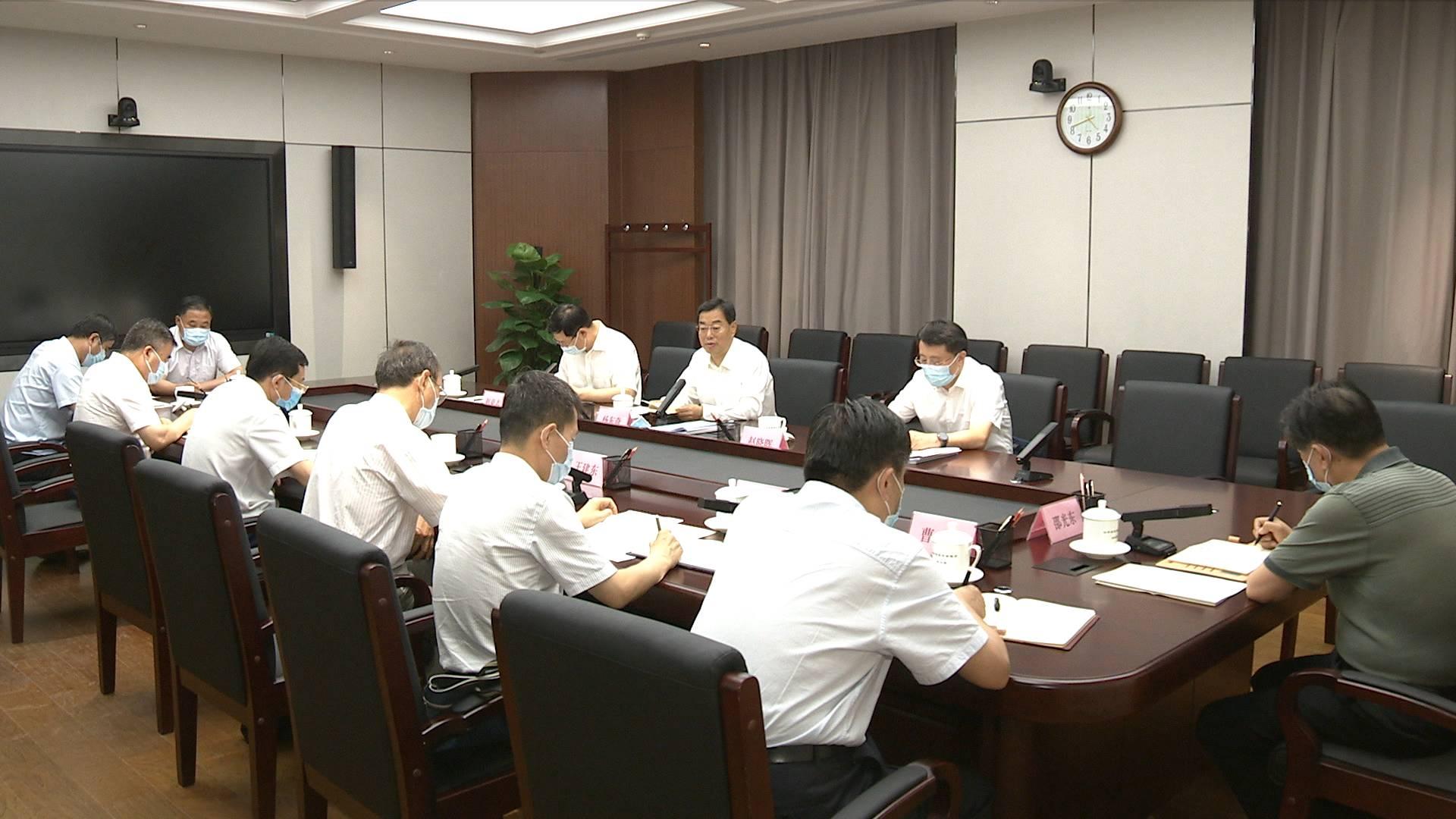 《应急在线》20200705:杨东奇调研防汛救灾工作