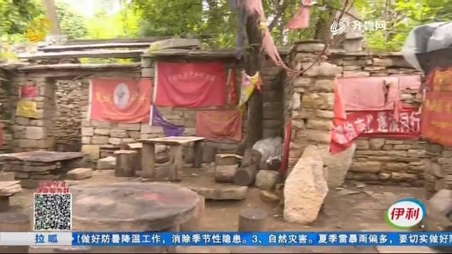 【小店故事】济南:建在半山腰的小面馆 往来游客的小驿站