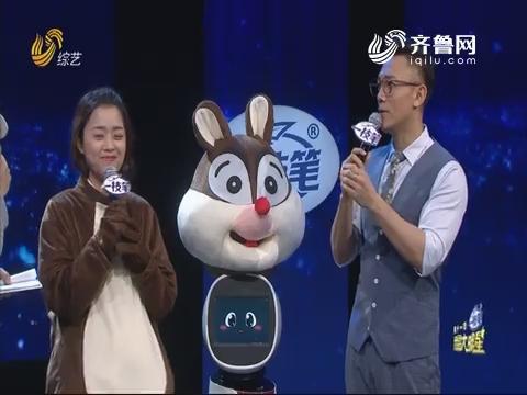 20200709《我是大明星》:王杰讲述追妻过程并带给妻子惊喜