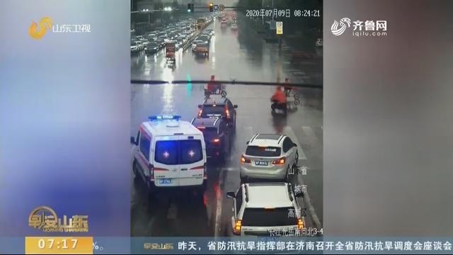 聊城:为避让救护车 4辆私家车紧急让行