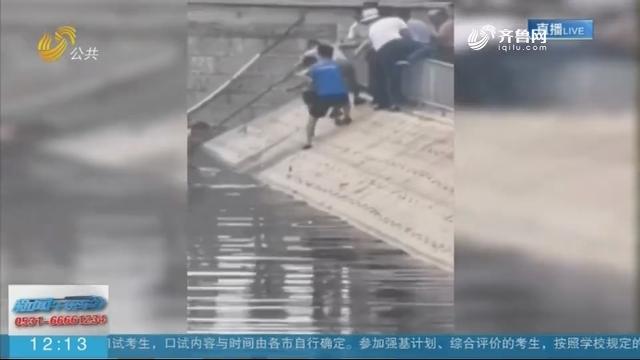 泰安00后快递小哥勇救落水儿童