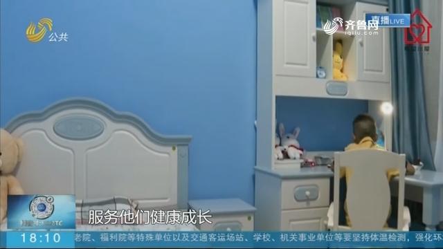 """滨州:希望小屋——小佳怡的""""快乐城堡"""""""