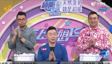 20200714《让梦想飞》:四川小伙表演高难度杂技动作