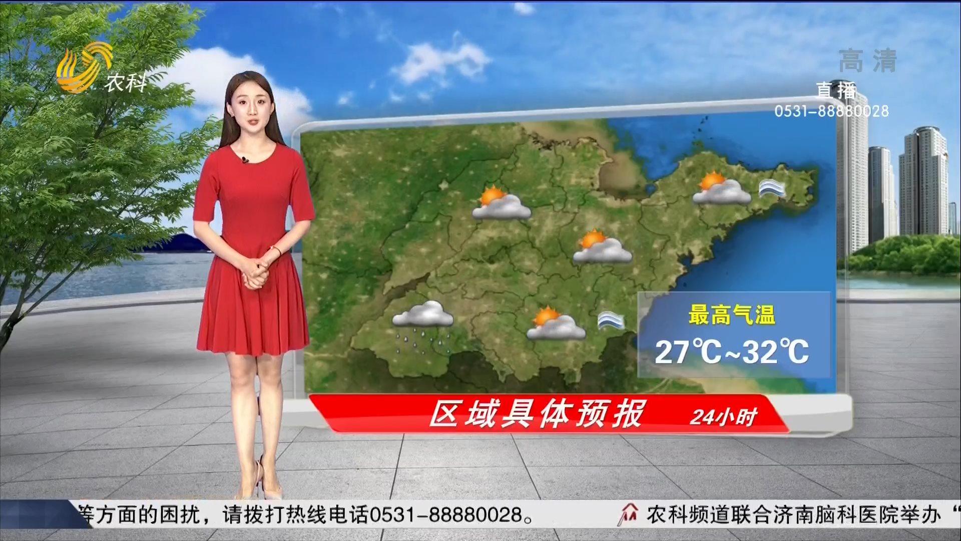 看天气:明天开始山东省将迎降水
