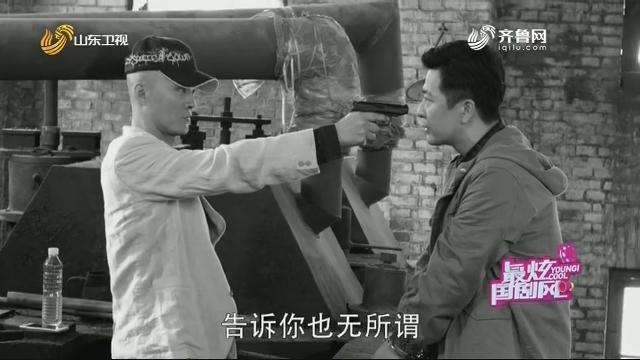 20200717《最炫国剧风》:大毒枭