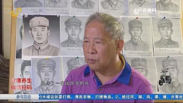 【英烈面孔】湖南七旬老人来济 想为烈士父亲画像