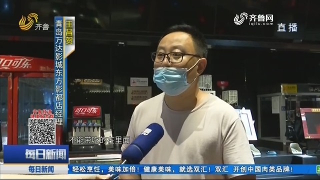 青岛:电影院即将重启 工作人员忙起来