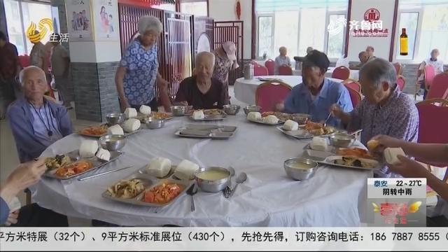 """【走向我们的小康生活】寿光:村里开了""""长者食堂""""一顿饭1块钱"""