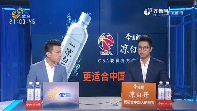 山东西王vs苏州肯帝亚(中)