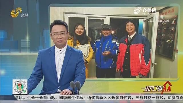 【乡村振兴 山东力量】济南:网红房车露营地 为乡村振兴助力