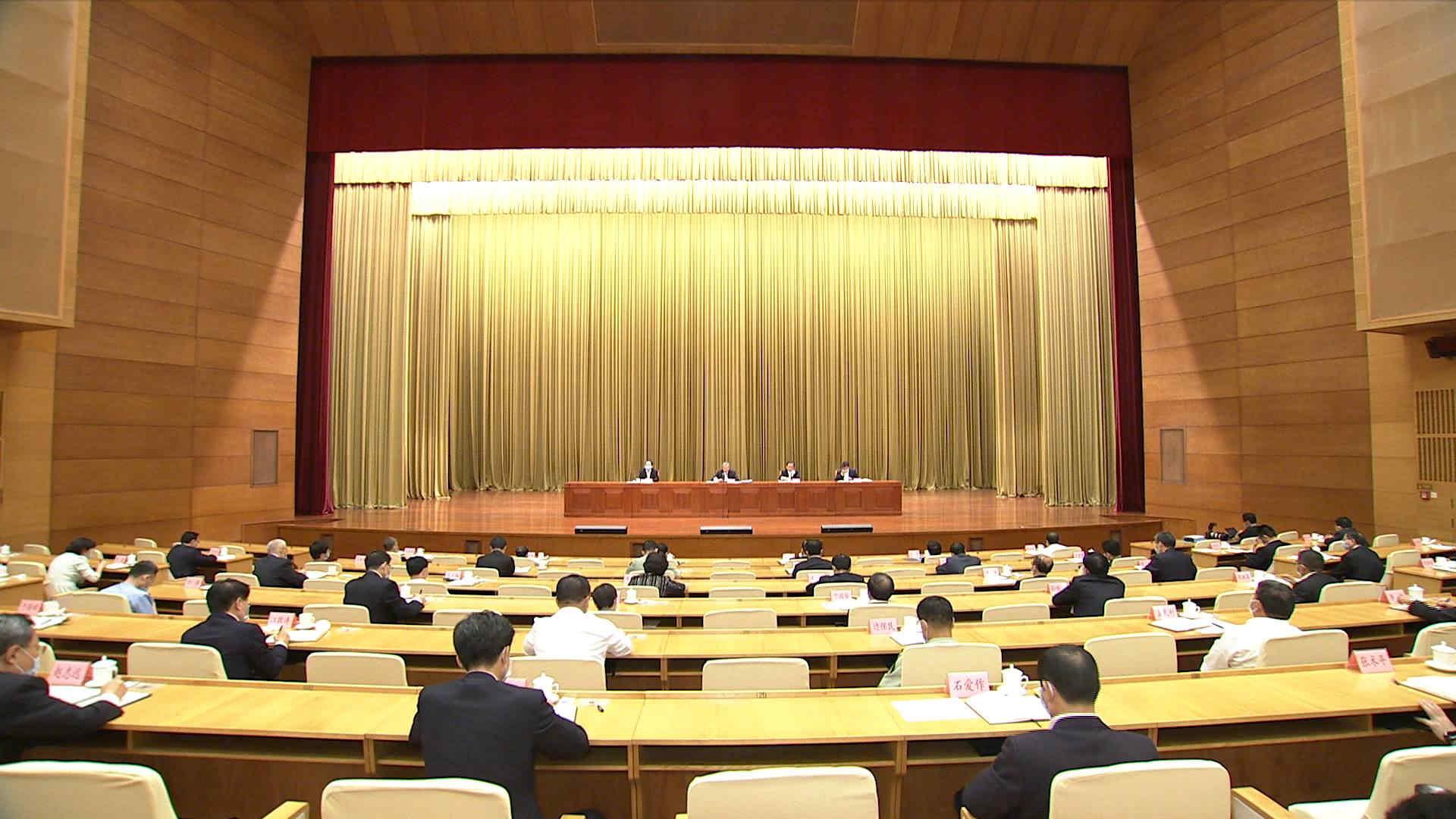 《应急在线》20200726:全省防汛工作会议召开
