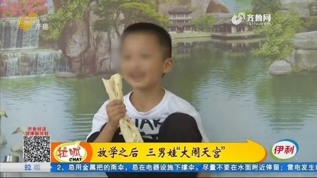 郯城:父母双亡 青岛商人伸援手