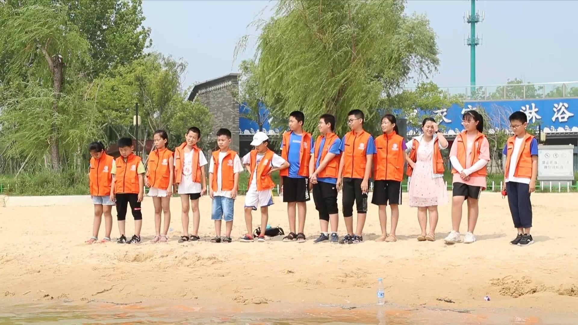 《应急在线》20200802:夏季溺水事故多 自救互救是关键