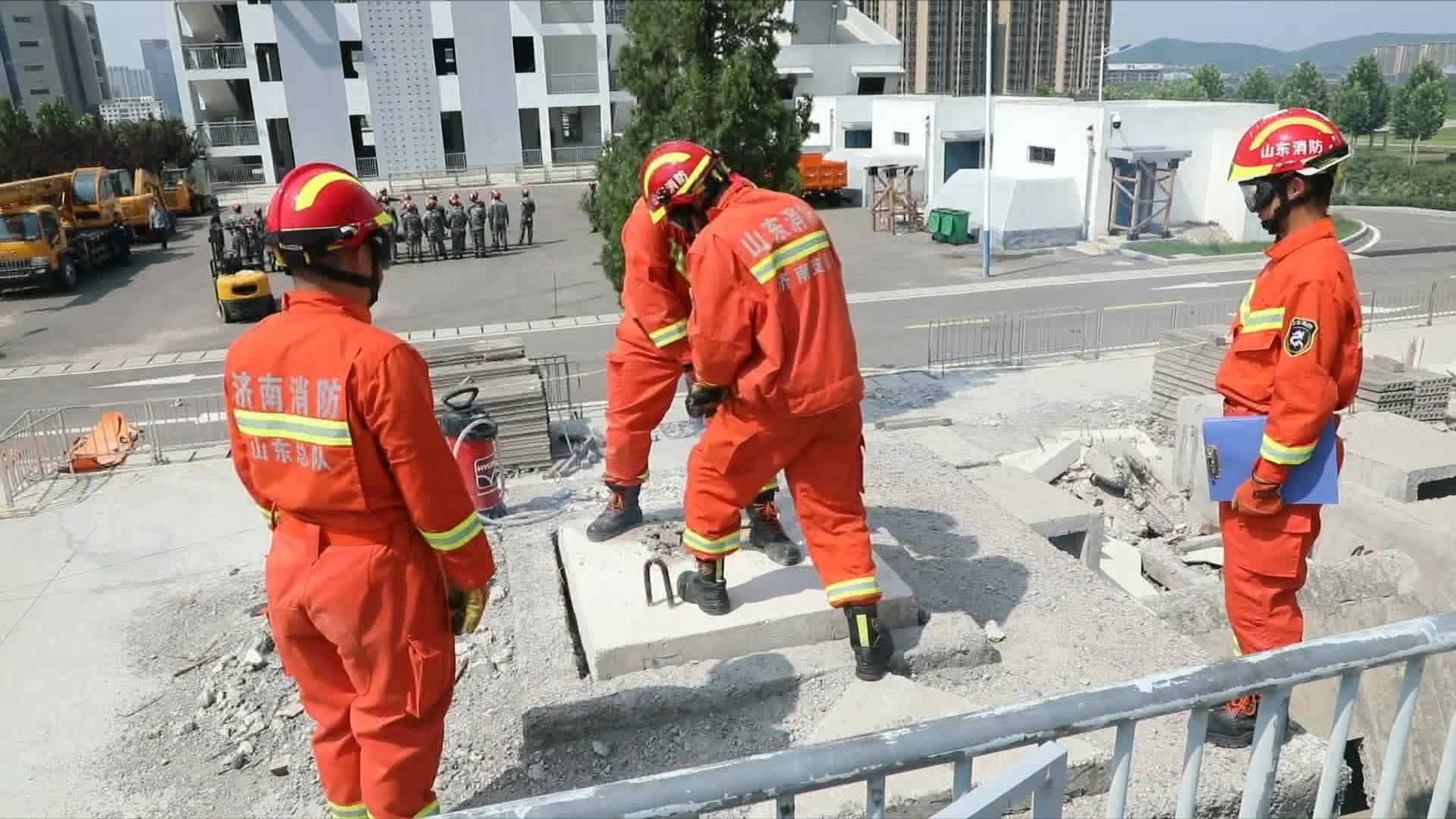 《应急在线》20200802:鲁西应急大演练 5.8级地震大救援