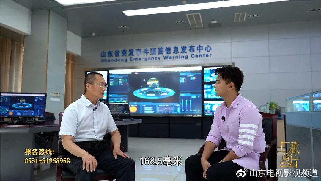 3山东影视一张照片20200802泰山李玉华