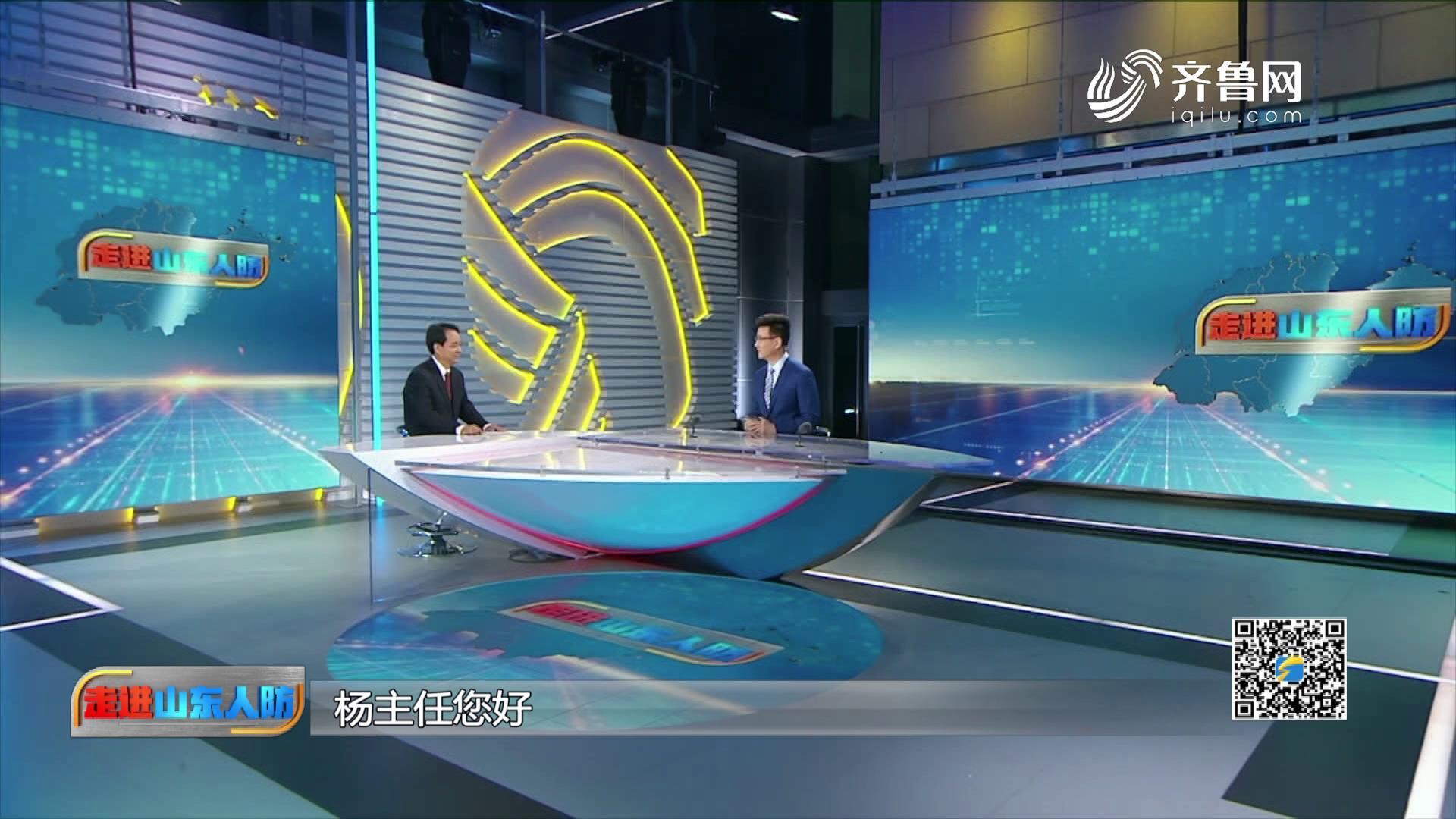 走进山东人防(济南)-做客演播室