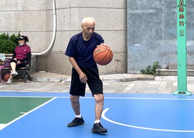 生命不息 运动不止 92岁坚持打篮球70年
