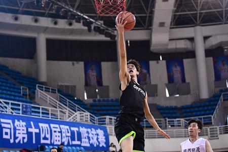 威海乳山:第十届全民健身运动会三人篮球赛举行