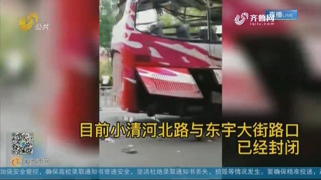 【国内热搜】济南一客车爆炸 附近居民楼玻璃被震碎
