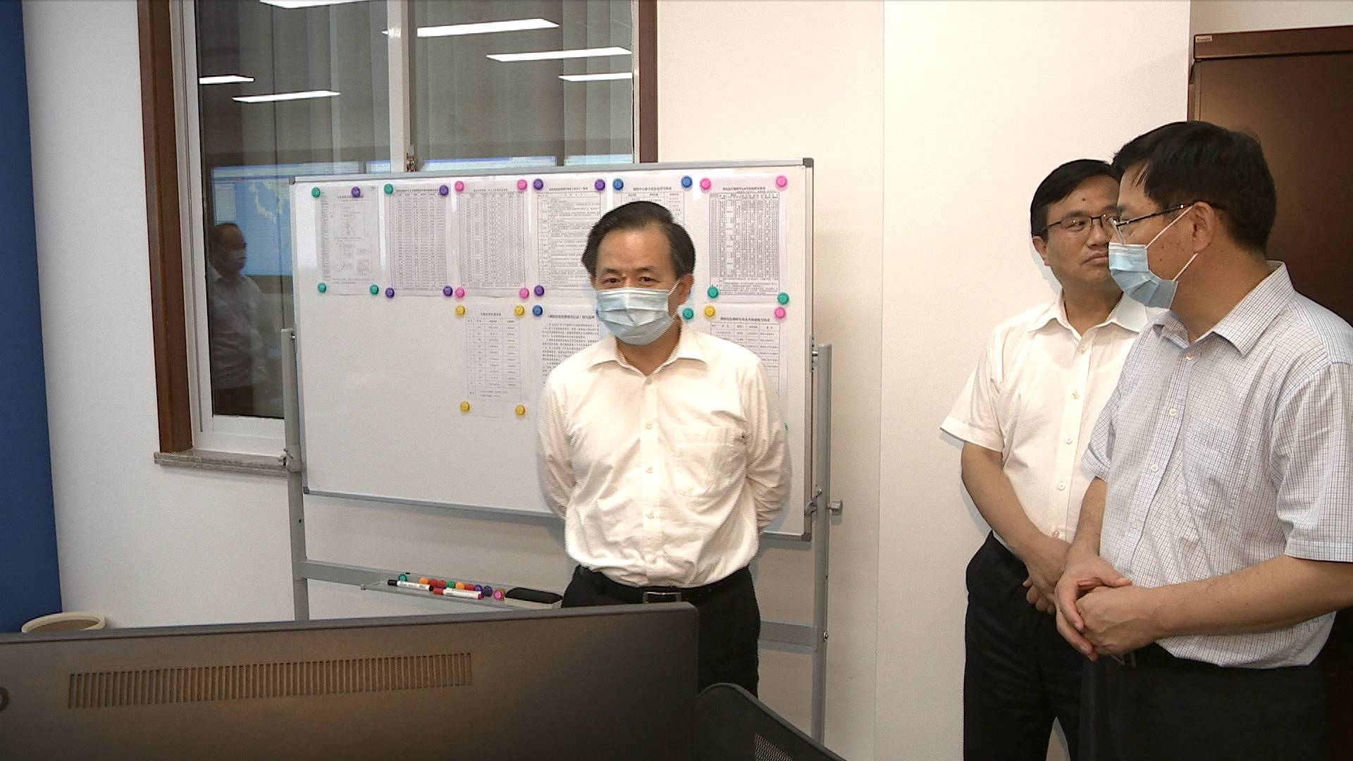 《应急在线》20200809:李干杰到省应急指挥中心调研