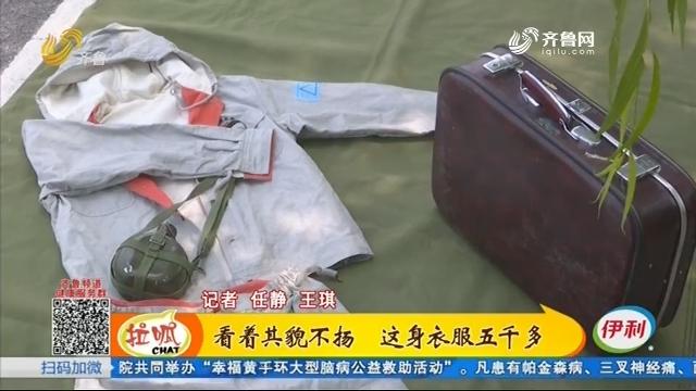 滨州:带电工作服 穿一会就浑身湿透
