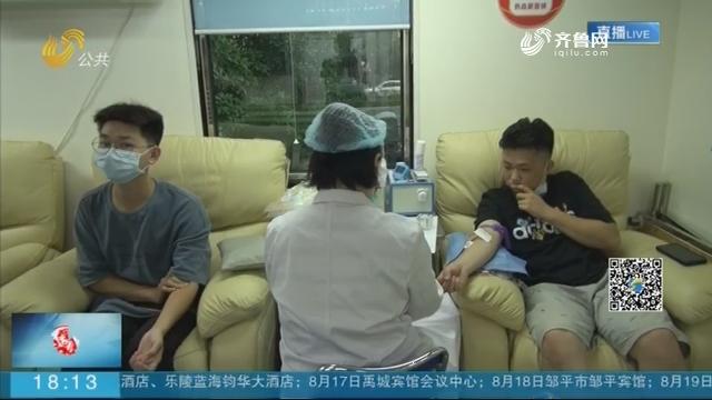 师生情深!学生跨城献血救老师
