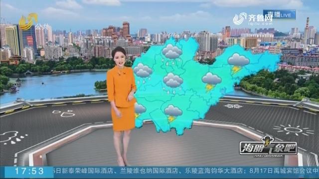 【海丽气象吧】降水未完待续 防范地质灾害