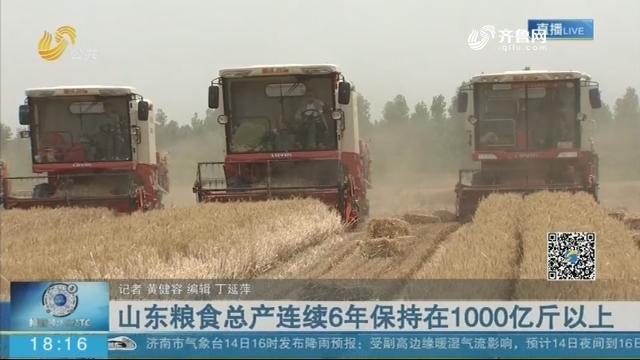 全省粮食商品库存可满足全省城乡居民一年口粮
