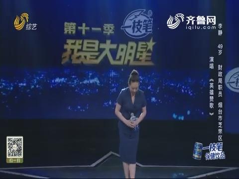 20200814《我是大明星》:张振钟爱唱歌 希望自己的选择得到父母理解