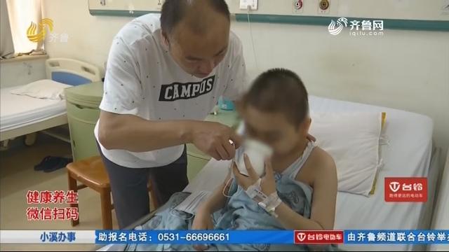 求助!九岁男孩患再障性贫血