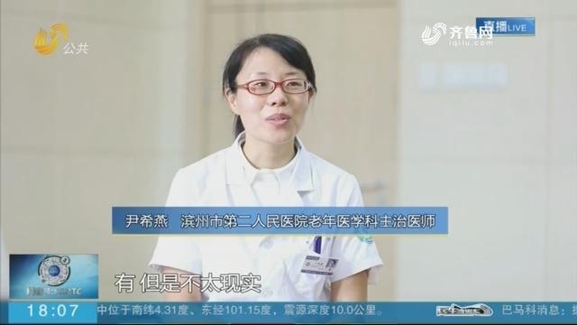 """四十年完成一场""""仁心""""家风传承"""