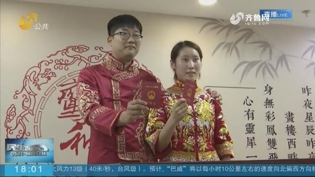 新人七夕排长队登记结婚 中式合影纪念美好瞬间