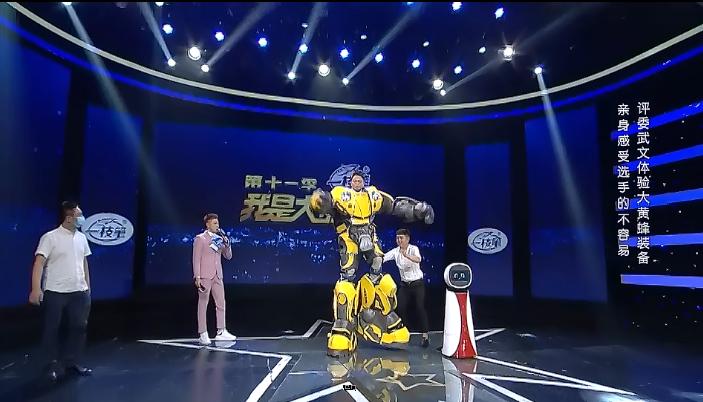 20200812《我是大明星》:王珍珍性格开朗活泼 为家里减轻负担一天打两份工