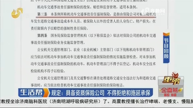 【重磅】淄博:电动摩托车需挂牌 为啥买不到交强险?
