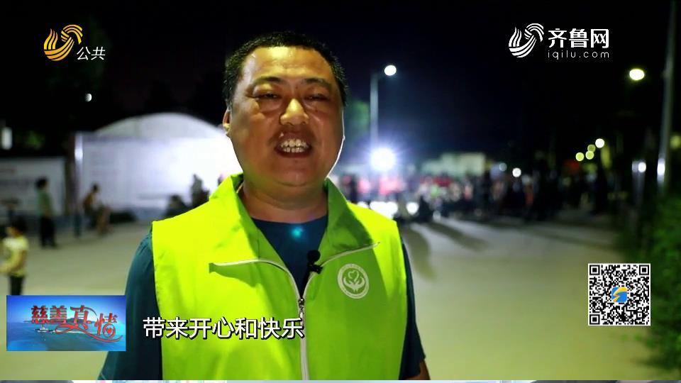 慈善真情:聊城高新区——四社联动志愿服务 脱贫路上温暖相伴