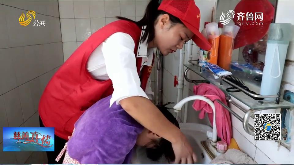 慈善真情:菏泽市定陶区——红星照亮公益路  爱心善举暖人心