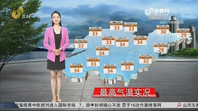 看天气:后天开始有降水 北部降水时间长