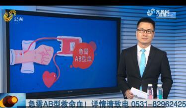 淄博7岁男孩误食毒蘑菇 已在医院抢救9天