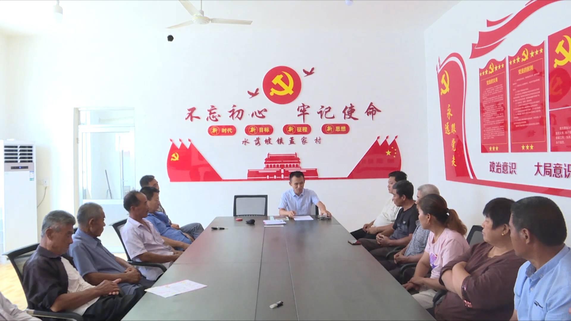 滨州学院第一书记团队:为村民铺就致富路《山东教育周刊》20200906播出