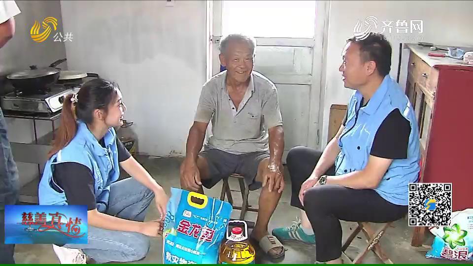 慈善真情:壹基金为诸城受灾群众发放粮油包